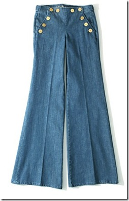 must have style pant