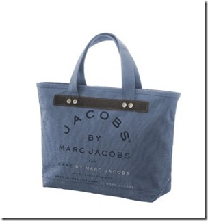 MJ Bag1