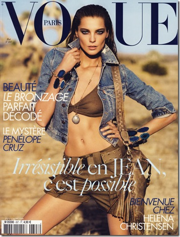vogue paris may 2009 cover